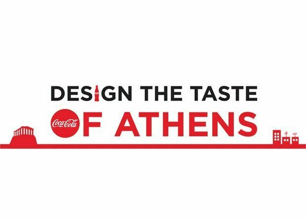 Coca Cola Bottle Greece Box Athens 2019 LIMITED EDITION - EMPTY