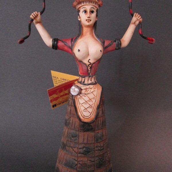 Minoan Snake Goddess Statue Healer Messenger Priestess Sculpture 9.44″ 24cm