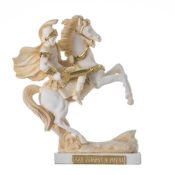 Alexander The Great of Macedonia in his Horse Bucephalus Statue Gold Tone 7″