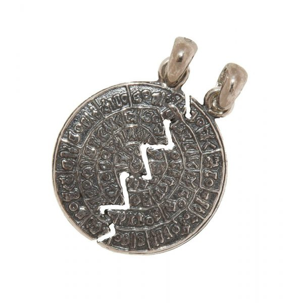 Phaistos Disc Silver Sterling 925 Split Pendant Mythical Greek Unisex