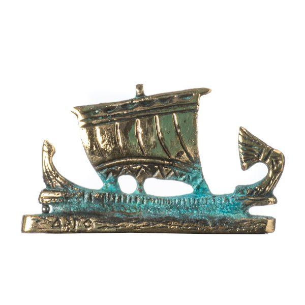 Ship Argo of Jason & Argonauts Solid Bronze Patina Green Gold 1.9″