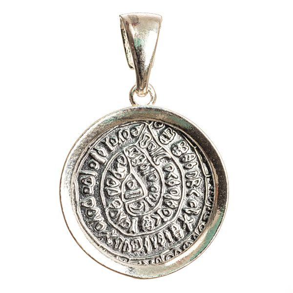 Phaistos Disc Silver Sterling 925 Mythical Greek Mens Women Pendant with frame L