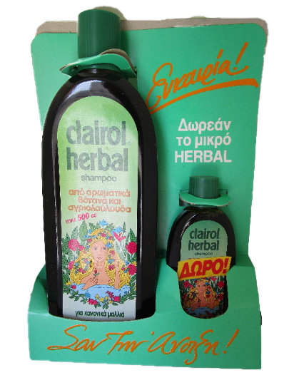 Clairol Herbal Essence Green Vintage Shampoo. 17oz 500ml No Alkaline Boxed With An Extra Small Shampoo As Gift